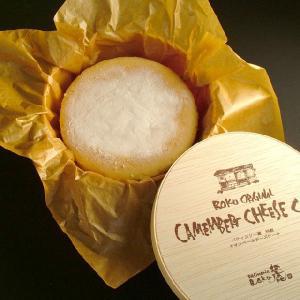 スイーツギフト 濃厚チーズケーキ 熊本 『パティスリー麓』