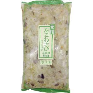 冷凍食品 業務用 たこわさび 1kg    お弁当 蛸 山葵 タコ ワサビ 和食 珍味 酒|syokusai-netcom|02