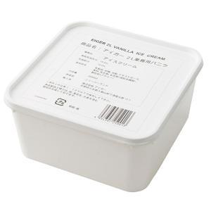 冷凍食品 業務用 ニュージーランド産 バニラアイスクリーム 2L    お弁当 人気商品 デザート トッピング あいす ばにら ミルク|syokusai-netcom|02