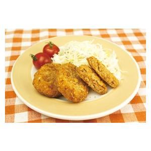 冷凍食品 業務用 ミニミンチカツ 30gx50個入    お弁当 焙焼パン粉使用 弁当 とんかつ メンチカツ 洋食 肉料理|syokusai-netcom