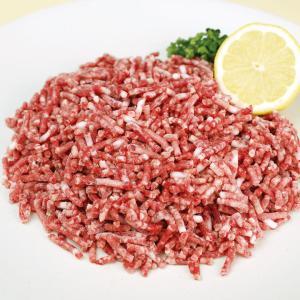 グルメ 冷凍食品 業務用 牛ミンチ 800g 11153 弁当 バラ凍結 ハンバーグ 炒め物 ビーフ 牛肉 ひき肉|syokusai-netcom