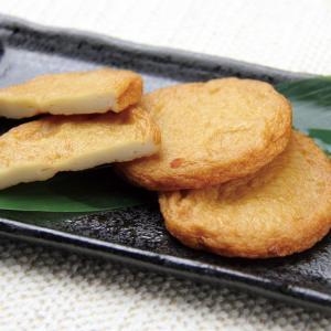 冷凍食品 業務用 冷めてもおいしい ひら天 約34g×20枚 バラ凍結 IQF ひら天 練り製品 惣菜|syokusai-netcom