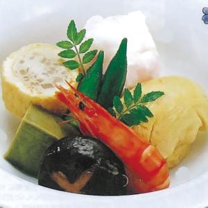 冷凍食品 業務用 よもぎ麩 5本入    お弁当 一品 惣菜 お通し 割烹 料亭 生麩 日本料理 和食|syokusai-netcom