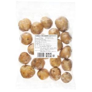 冷凍食品 業務用 冷凍北海道産S 玉皮つきポテト 1kg    お弁当 簡単 時短 煮物 じゃがいも ジャガイモ|syokusai-netcom|03