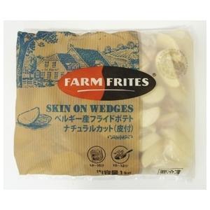 冷凍食品 業務用 ベルギー産 フライドポテト ナチュラルカット  皮付 1kg    お弁当 一品 揚物 ポテト じゃがいも ポテトフライ syokusai-netcom 02