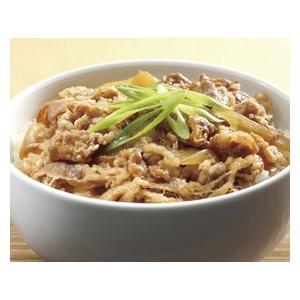 冷凍食品 業務用 極うま 牛丼の具 180g    お弁当  牛丼 牛丼の素|syokusai-netcom