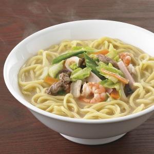 冷凍食品 業務用 麺始めチャンポン麺 5個 麺のみ しっかりした食感 ちゃんぽん ラーメン|syokusai-netcom