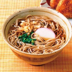 冷凍食品 業務用 麺始め 冷凍そば 200g×5個 本格的 蕎麦 ソバ 蕎麦 そば|syokusai-netcom
