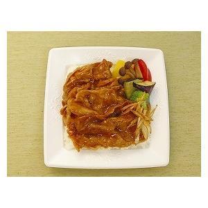 冷凍食品 業務用 山形三元豚 ポークジンジャー 105g    お弁当 ぶた丼 一品 定食 和食 麺 ご飯 syokusai-netcom