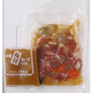 冷凍食品 業務用 八宝菜セット 680g    お弁当 簡単調理 一品 惣菜 中華 エスニック はっぽうさい syokusai-netcom 02