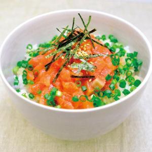 冷凍食品 業務用 ダイスサーモン 300g  お弁当 サーモントラウト 自然素材 魚介類 サケ 鮭