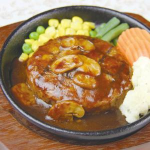 冷凍食品 業務用 マッシュ デミソース ハンバーグ 130g 高級感 焼目入り ハンバーグ 肉料理 洋食|syokusai-netcom