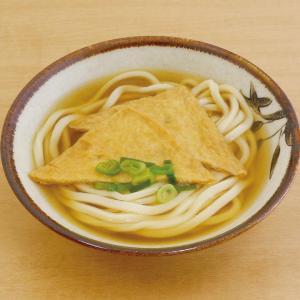 冷凍食品 業務用 キンレイ 具付きつねうどんセット 269g 調理 具材付 ウドン 麺|syokusai-netcom