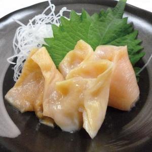 冷凍食品 業務用 ニチレイフレッシュ)カナダ産黒ミル貝スライス 20枚(約170g)    お弁当 寿司ネタ 揚物 焼物 ミルガイ ミルガイ|syokusai-netcom