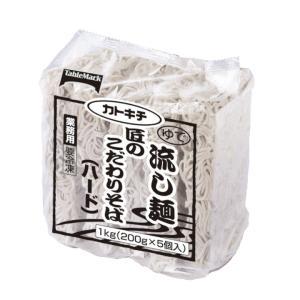 冷凍食品 業務用 流し麺 匠のこだわりそば ハード 200g×5個 4-8月 ソバ 蕎麦|syokusai-netcom