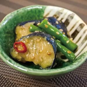 冷凍食品 業務用 揚げ茄子とインゲンの和風生姜あんかけ 800g    お弁当 惣菜 野菜 お通し 和風料理|syokusai-netcom
