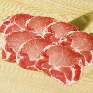 グルメ 冷凍食品 業務用 豚肩ロース 1mm スライス 500g 17927 弁当 しょうが焼 野菜炒め 肉 にく ぶた ブタ 豚肉 肉|syokusai-netcom