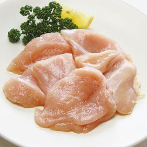冷凍食品 業務用 国産鶏ムネ皮無し 約60g×5切    お弁当 唐揚 煮物 焼物 鶏 とり トリ チキン むね ムネ 鳥肉 鶏肉 肉 syokusai-netcom