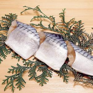 冷凍食品 業務用 サバ切身  骨なし   約80g×5切  弁当 鯖 さば 魚 切り身 骨無 骨抜 骨取|syokusai-netcom