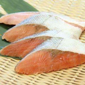 冷凍食品 業務用秋鮭切身 60g×5切入 自然素材肉 魚 骨なし 骨抜|syokusai-netcom