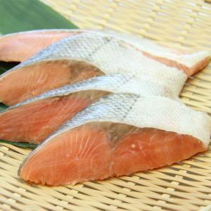 冷凍食品 業務用 秋鮭切身 約80g×5切 便利 さけ サケ シャケ|syokusai-netcom
