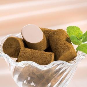 冷凍食品 業務用 生チョコアイス ロイヤルミルクティー 12ml×80粒   お弁当 おやつ トッピング パーティー 給食 アイス 生ちょこ デザート syokusai-netcom