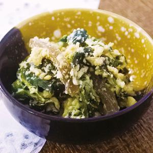 冷凍食品 業務用 国産ほうれん草白和え 1kg    お弁当 しろあえ 弁当 朝食 和食 惣菜 一品 syokusai-netcom