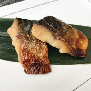 グルメ 冷凍食品 業務用 さば西京焼き (骨取り) 200g (10切入) 19372 弁当 業務用 サバ 鯖 焼魚 ホテル 旅館 朝食 弁当|syokusai-netcom