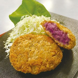 冷凍食品 業務用 沖縄産紅芋コロッケ 70g×12個  弁当 コロッケ カツ フライ 洋食 おつまみ 揚げ物 ころっけ|syokusai-netcom