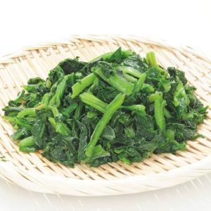 冷凍食品 業務用 宮崎産ほうれん草 自然解凍 生食可 IQF 500g ほうれんそう 緑黄色野菜 バラ凍結 syokusai-netcom