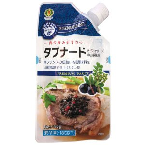 冷凍食品 業務用 タプナード 180g ドレッシング ソース トッピング 肉料理 ピザ パスタ|syokusai-netcom