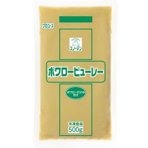グルメ 冷凍食品 業務用 スノーマン ポワローピューレ―500g  弁当 キューピー ピューレー 調味料 調味料:ソース・タレ・スープ(和・洋・中)|syokusai-netcom