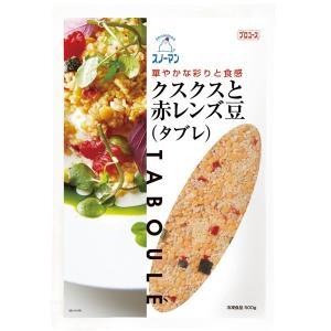 グルメ 冷凍食品 業務用 スノーマン クスクスと赤レンズ豆  タブレ 500g  弁当 さらだ オードブル・サラダ 漬物・サラダ 洋食サラダ|syokusai-netcom