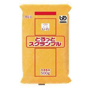 グルメ 冷凍食品 業務用 スノーマン とろっとスクランブル500g  弁当 洋風調理食品 卵料理 卵メニュー 洋食一品 朝食|syokusai-netcom