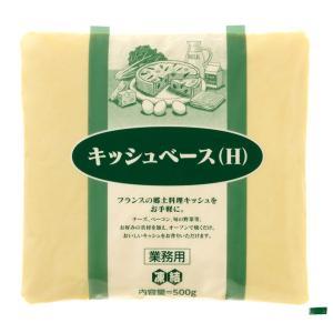 グルメ 冷凍食品 業務用 キッシュベース500g キッシュ 洋食 ランチ 朝食|syokusai-netcom