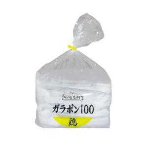 グルメ 冷凍食品 業務用 ガラポン100鶏320g×5個入 中華 スープ めん だし|syokusai-netcom