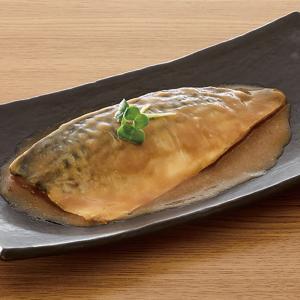 グルメ 冷凍食品 業務用 さば味噌煮140g×5袋入 弁当 和食 鯖 サバ 魚料理|syokusai-netcom