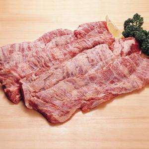 冷凍食品 業務用 旨加工牛ハラミ 1kg    お弁当 柔らかい おいしい 焼肉 ビーフ 牛肉|syokusai-netcom