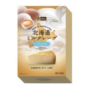 冷凍食品 業務用 北海道のミルクレープ  バニラ 約80g×4個入    お弁当 人気商品 洋菓子 ケーキ|syokusai-netcom|02