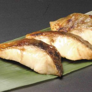 冷凍食品 業務用 築地グリル亭 ホッケ塩焼 約20g×10切入 骨なし 骨抜 ほっけ 朝食 塩焼き 魚料理 和食|syokusai-netcom