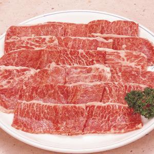 冷凍食品 業務用 スタミナ苑 牛カルビ焼肉 1kg    お弁当 焼肉 ビーフ 牛肉 焼肉|syokusai-netcom
