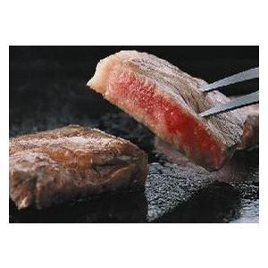 冷凍食品 業務用 レギュラー サーロイン 150g×20枚入 焼肉 ステーキ ビーフ 牛肉|syokusai-netcom
