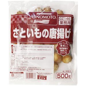 冷凍食品 業務用 さといもの唐揚げ 約500g    お弁当 カラアゲ からあげ さといも 唐揚げ 和食 惣菜|syokusai-netcom|02