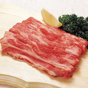 冷凍食品 業務用 牛バラ スライス 500g 肉じゃが すき焼 炒め物 ビーフ 牛肉 スライス|syokusai-netcom