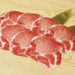 冷凍食品 業務用 豚肩ロース スライス 500g しょうが焼 野菜炒め ポーク 豚肉|syokusai-netcom
