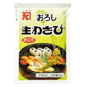 冷凍食品 業務用 冷凍おろし生わさび 200g 生山葵 薬味 わさび おろしわさび 香辛料 スパイス 調味料|syokusai-netcom