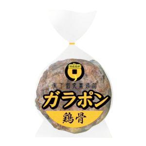 冷凍食品 業務用 特級厨師 ガラポン 鶏骨 2kg 中華料理 ラーメン だし ダシ 出汁 スープ 調味料 鍋|syokusai-netcom