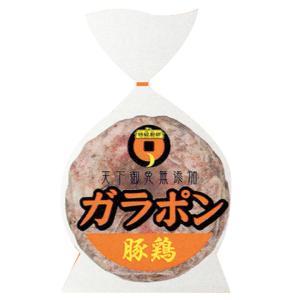 冷凍食品 業務用 特級厨師 ガラポン 豚 鶏 2kg 中華料理 ラーメン だし ダシ 出汁 スープ 調味料 鍋|syokusai-netcom