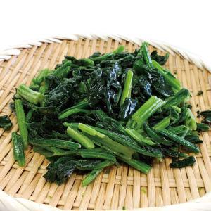 冷凍食品 業務用 カットほうれん草 500g ブロック凍結 バラ凍結 時短 野菜 カット野菜 syokusai-netcom