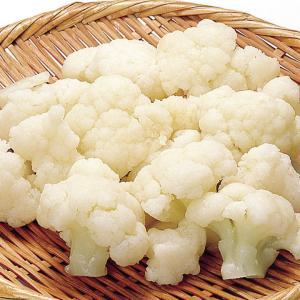 冷凍食品 業務用 冷凍カリフラワー 500g  お弁当 簡単 時短 野菜 やさい ベジタブル 食材
